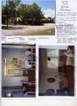 Pinehurst Rd & Lotus Dr N, Dunedin, Florida<br />United States